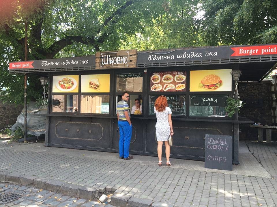 вулична їжа в ужгороді