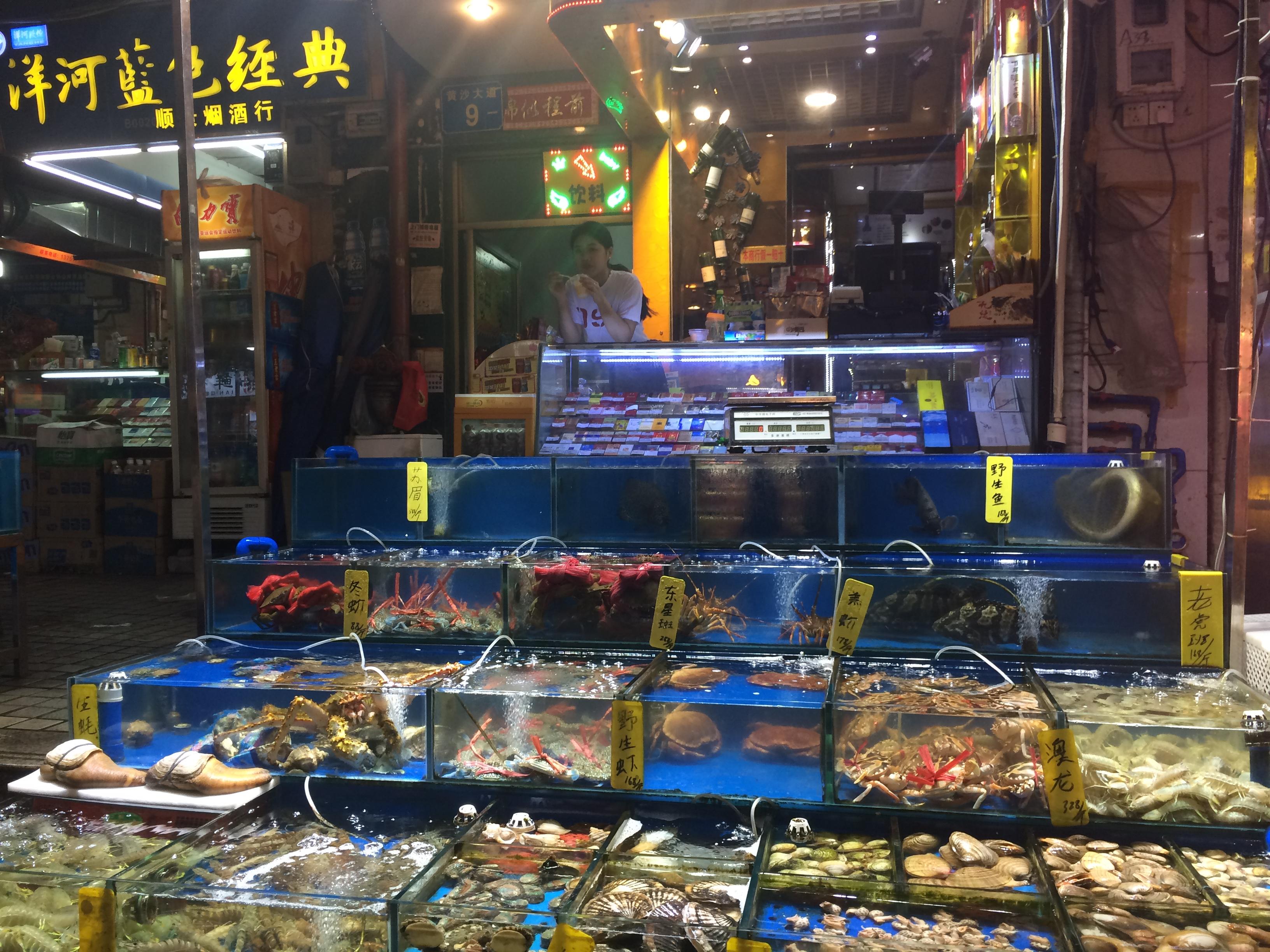 Результат пошуку зображень за запитом рибний ринок у китаї