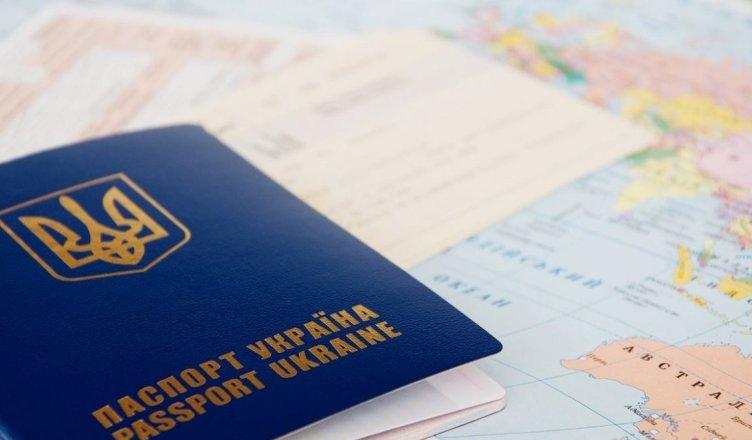 Документи для подорожі