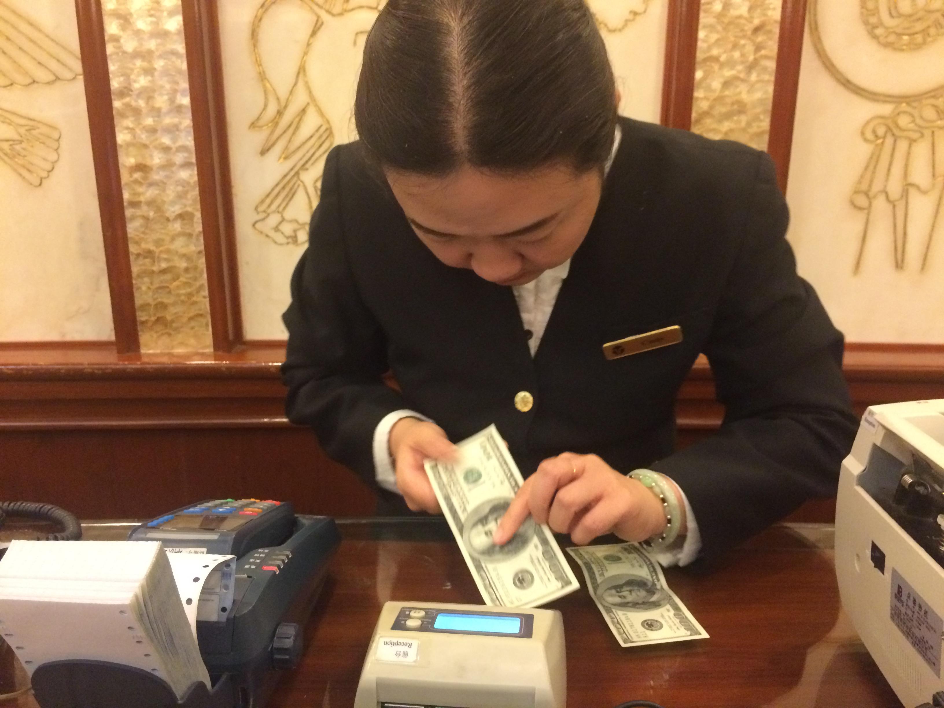 Депозит в китайському готелі