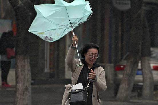 погода китай