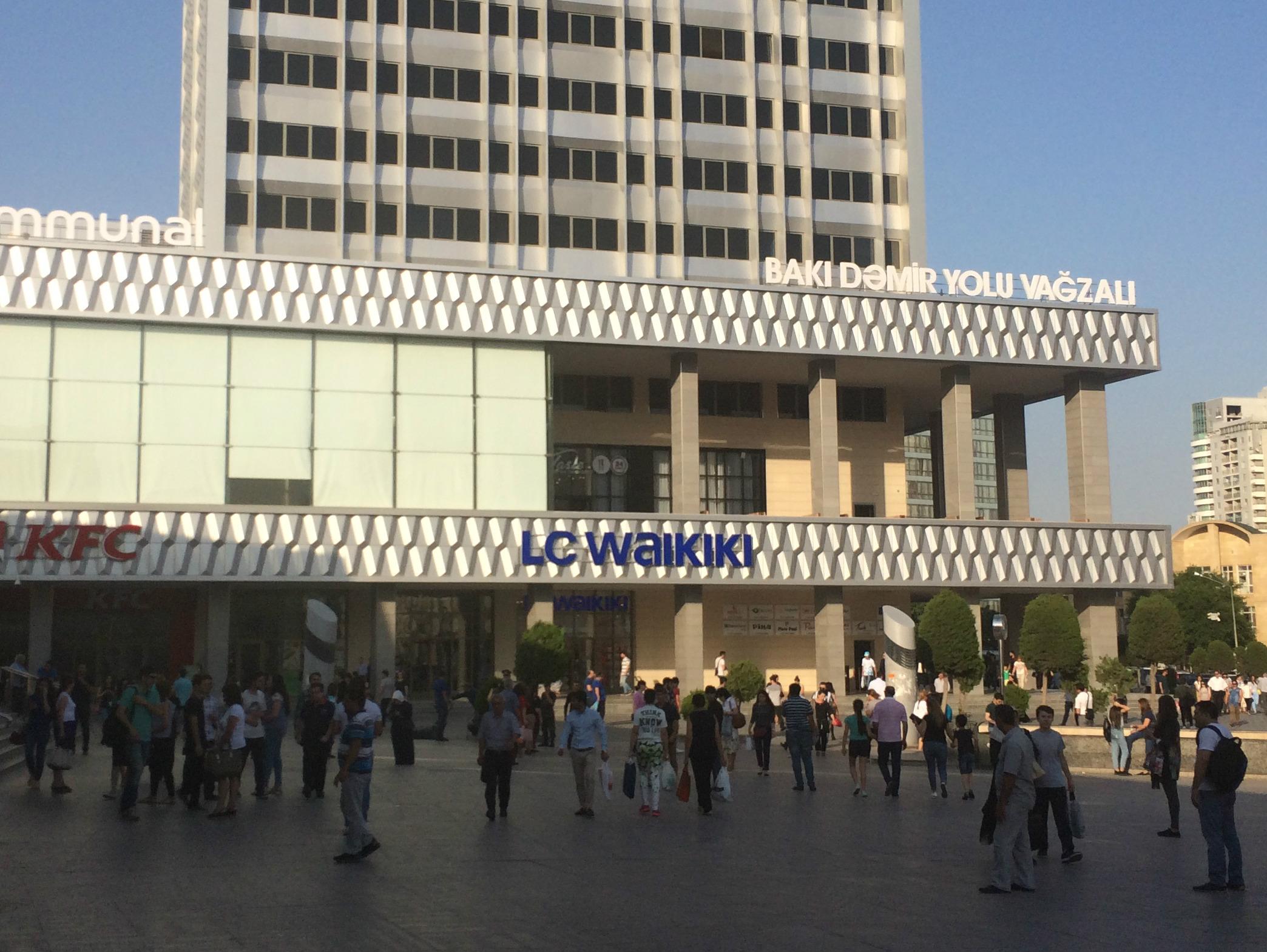 Вокзал Баку