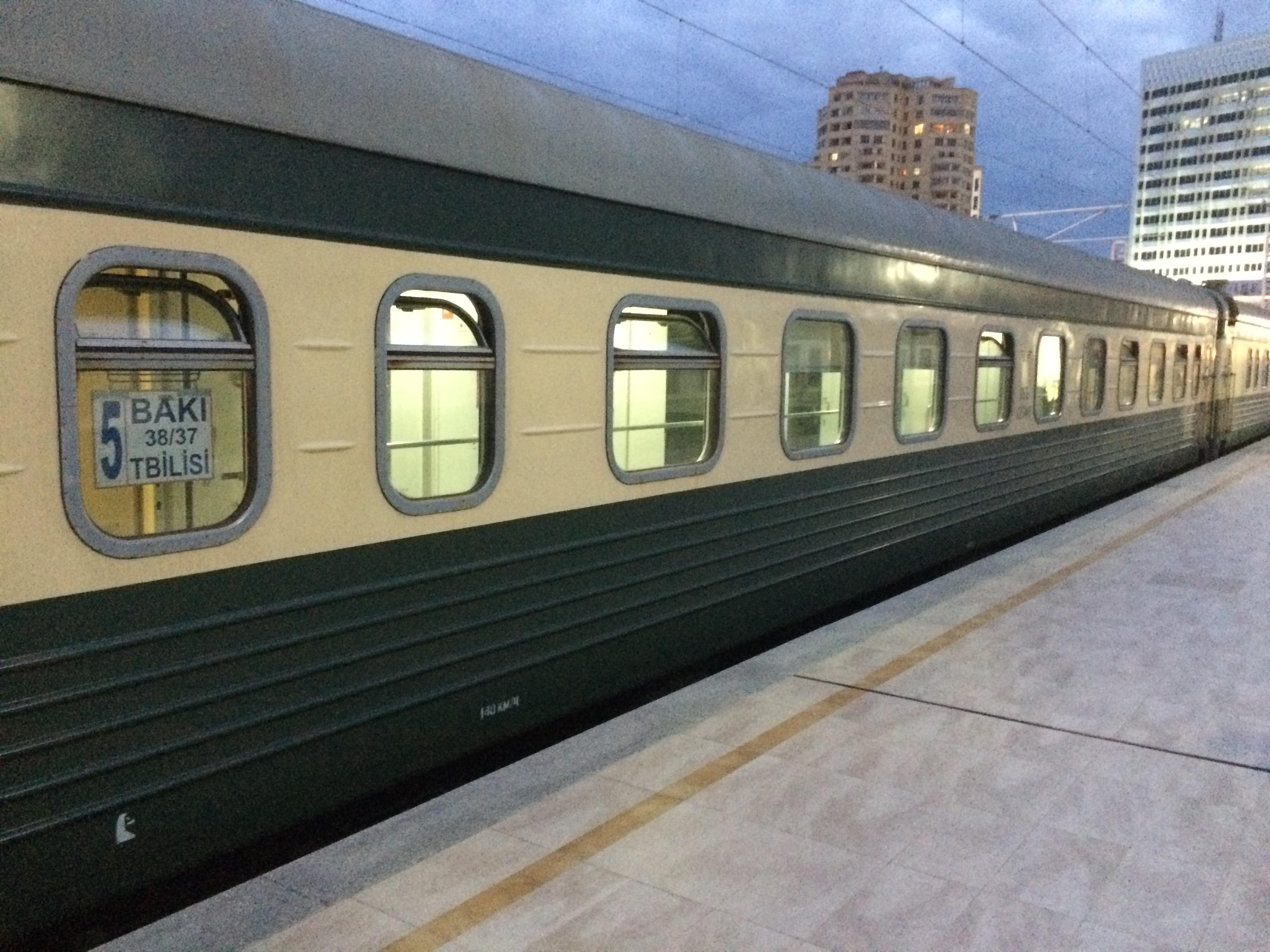 Поїзд Баку Тбілісі