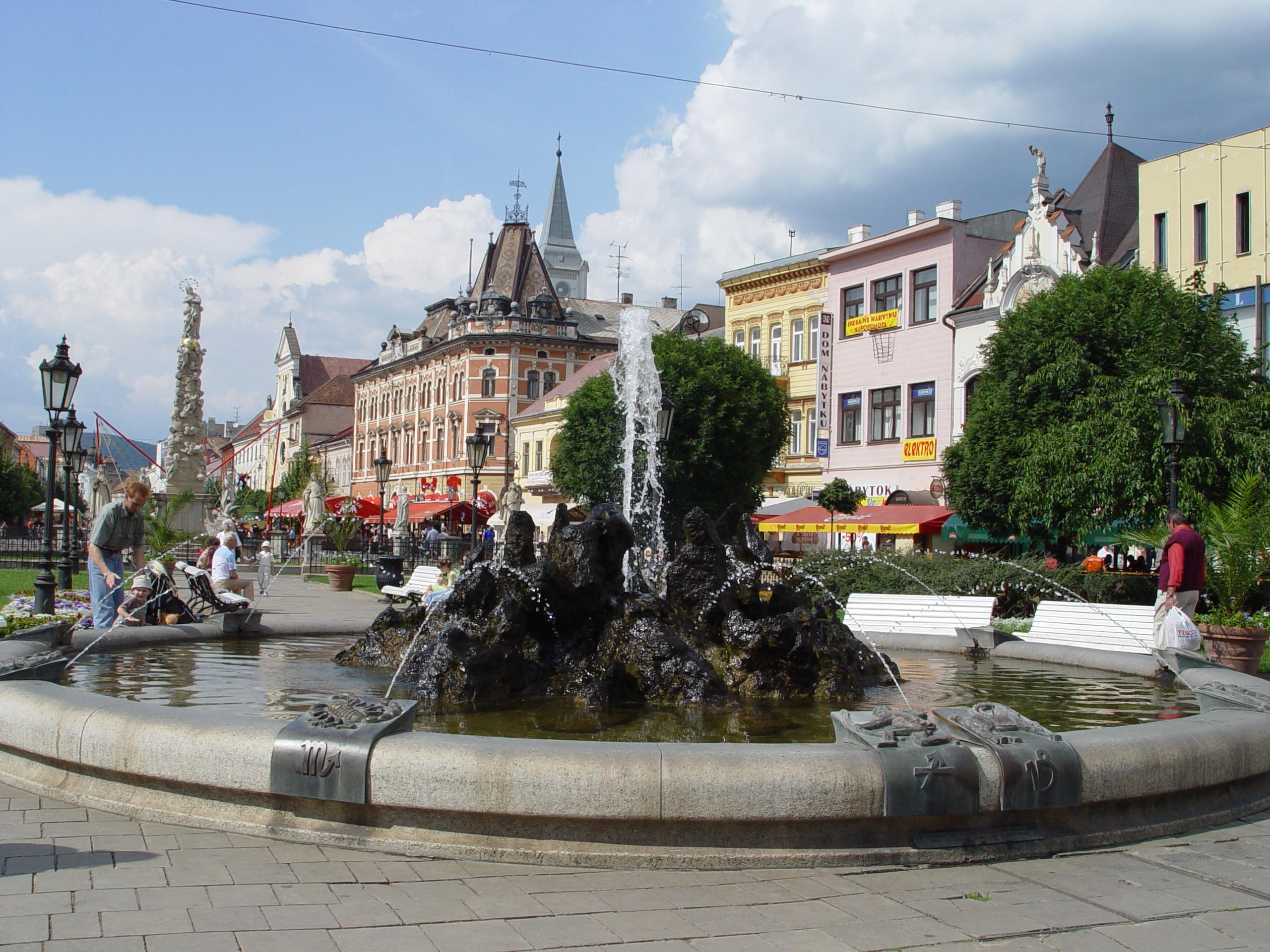 Главна вулиця Кошице