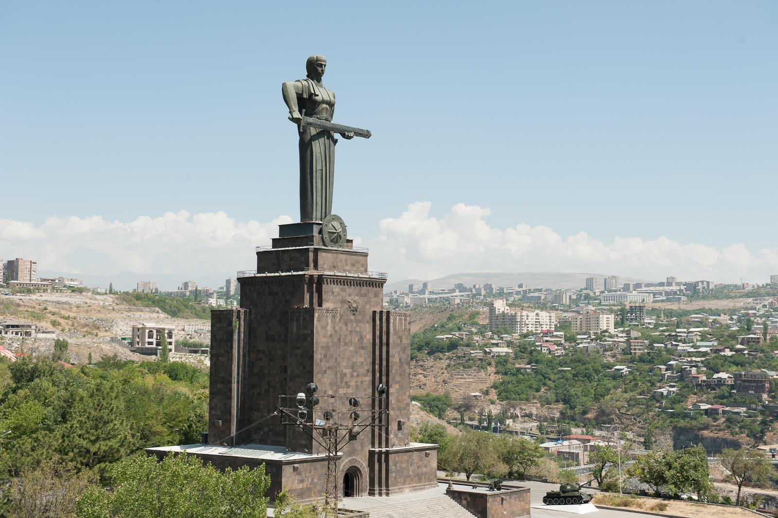 Мати Арменія