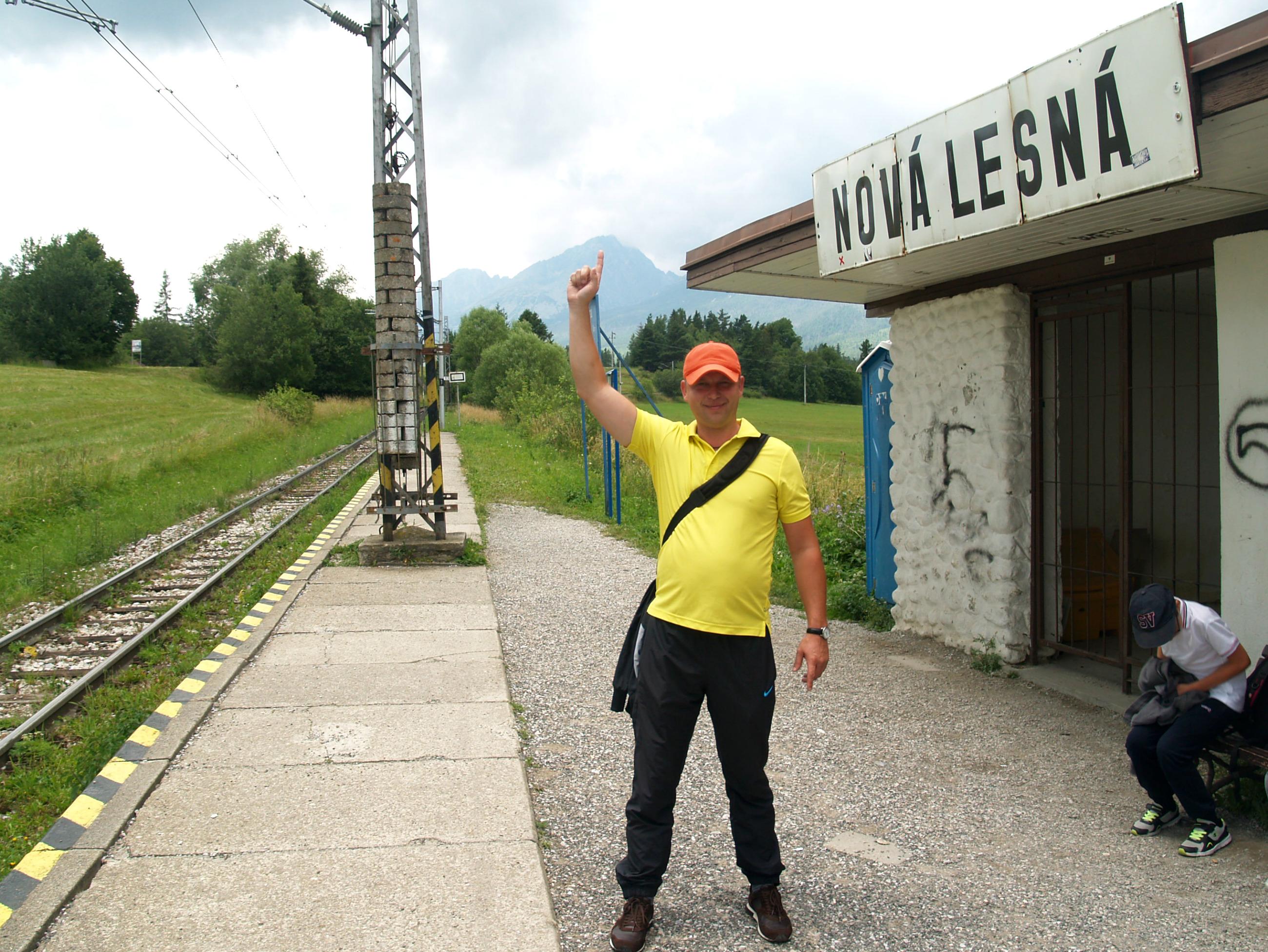 Станція Нова Лєсна