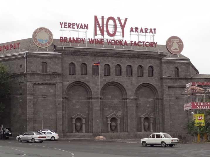 Коньячний завод Ной