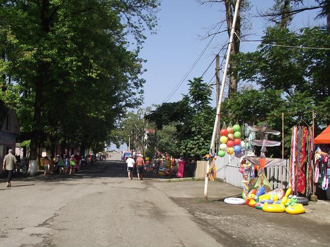 Центральна вулиця Уреки