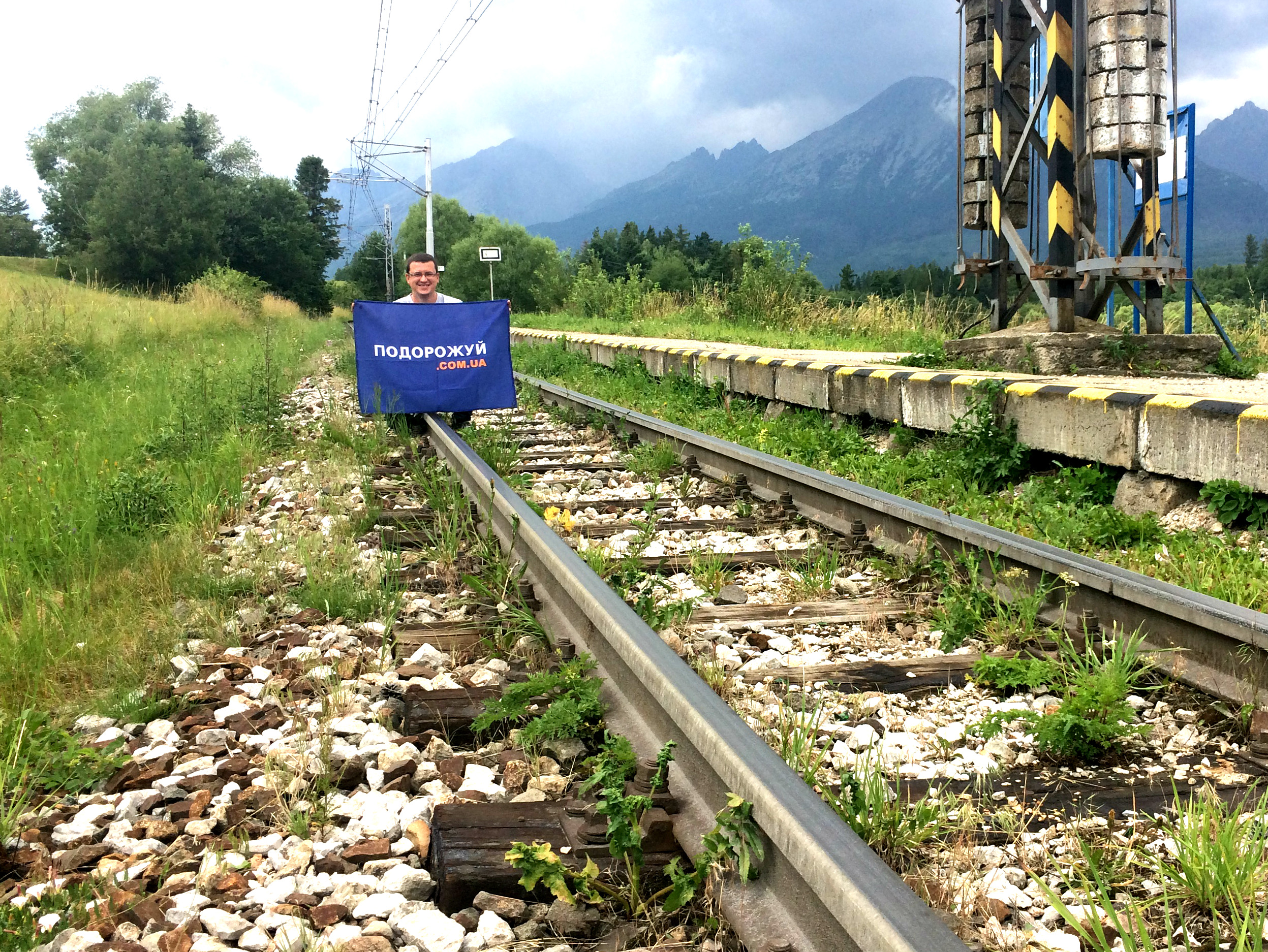 Високі татри залізниця
