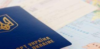 прискорити видачу біометричного паспорту