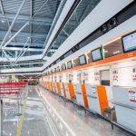 аеропорт термінал
