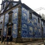 порту португалія