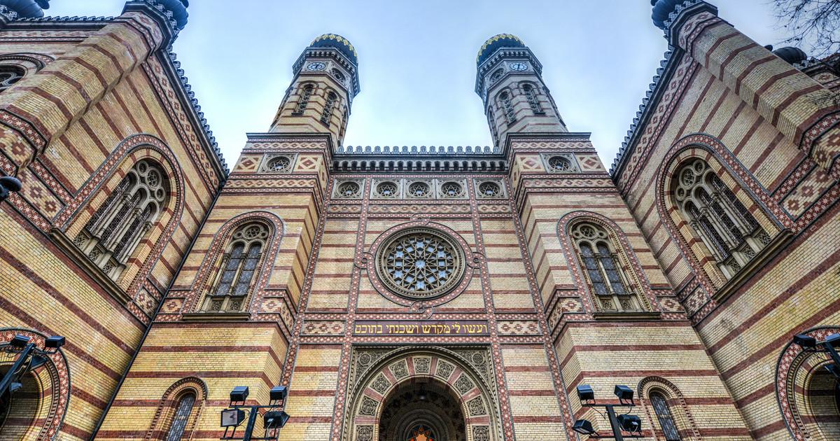 синагога будапешт