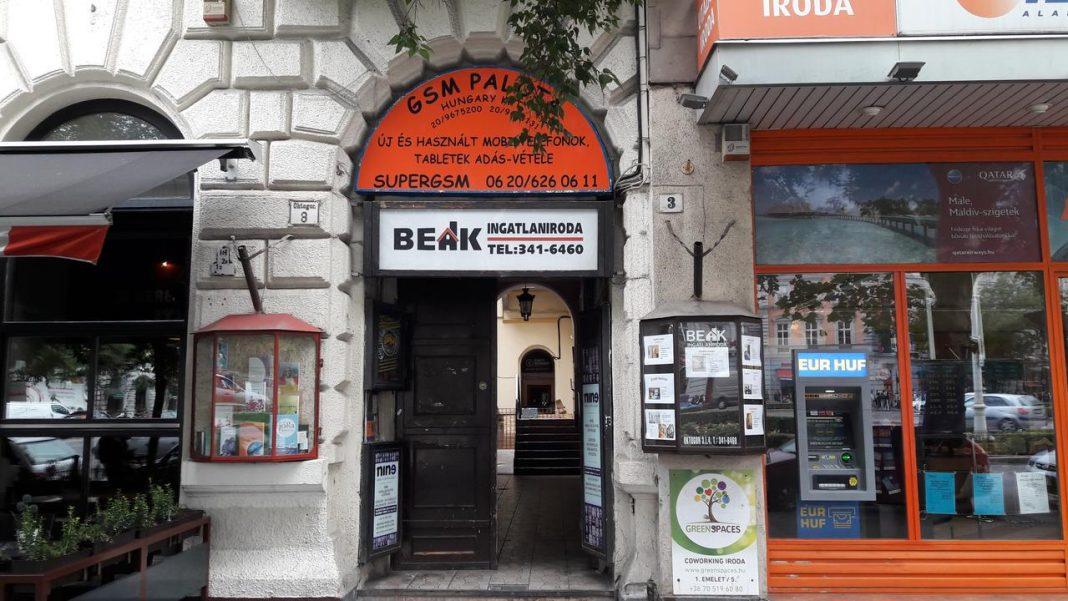 хостели Будапешту