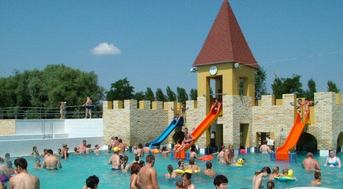 купальня кішварда