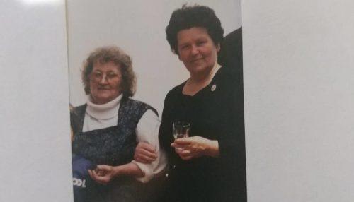 Дві сестри. 53 роки потому...