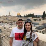 ізраіль
