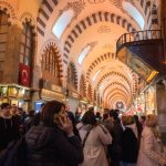 єгипетський базар стамбул