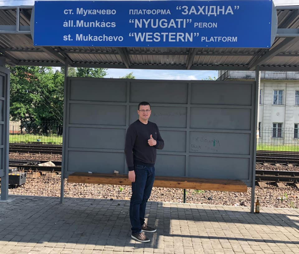як добратись в будапешт