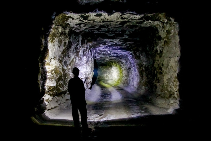 шахта Прайд