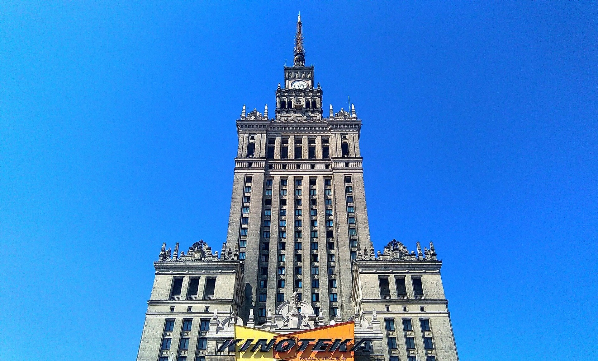 Варшава палац